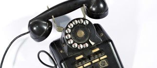 telephonecrop
