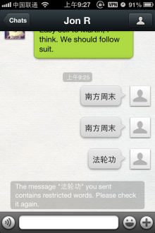 wechat censorship 220x330 Tencents WeChat comes under fire for international censorship practices [Updated]