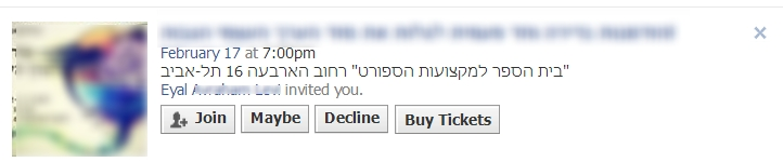 BuyTickets3 Facebook is testing Buy Tickets links for events, but will it get into the ticketing business? [Updated]