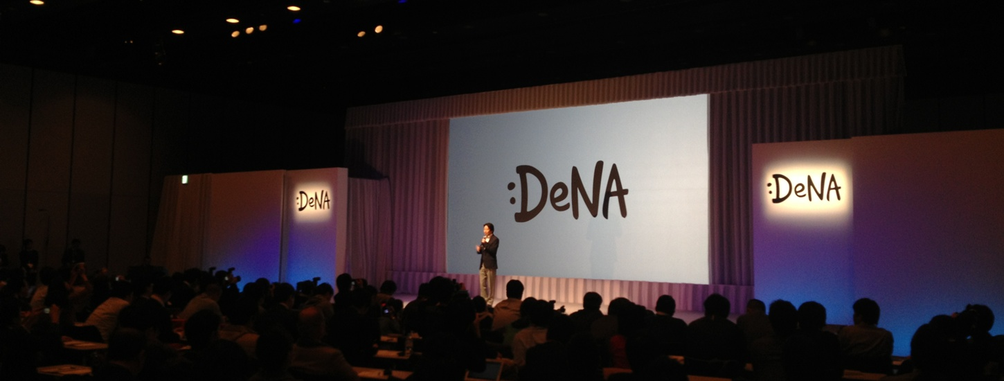 DeNA Is Launching A Genetic Testing Service
