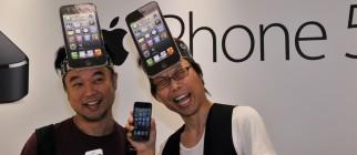 iphone 5 japan