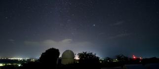 EL SALVADOR-SPACE-ASTRONOMY-GEMINIDS