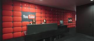 youtubespacetokyo