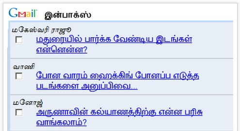 2013 03 27 20h59 45 Gmail brings support for six Indic languages to feature phones, including Tamil and Bengali