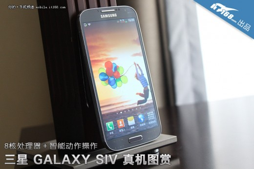 2013031400080654486 520x346 Hours before Samsung launches the Galaxy S4, extensive set of leaked images surfaces in China