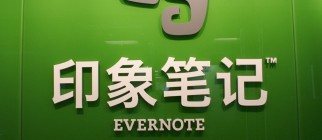 evernote china