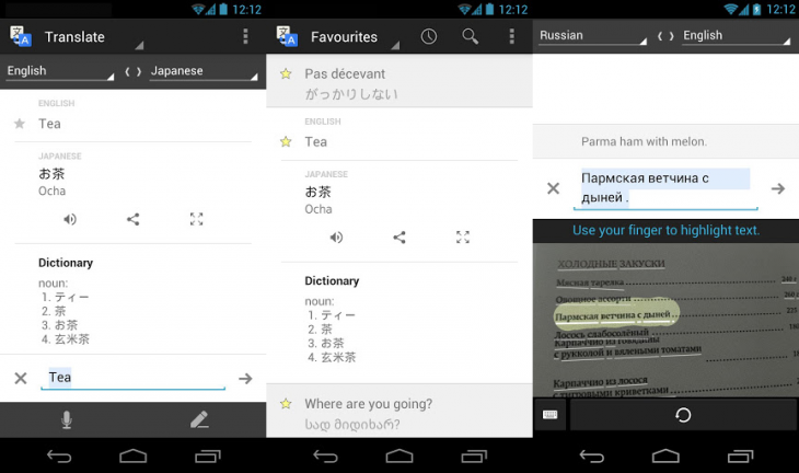 google translate android 730x432 Google Translate for Android gets 50 language packages for offline translation on Gingerbread and up