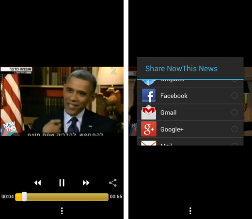 nowthisnews2 NowThis News launches an Android app for its bite sized video news network