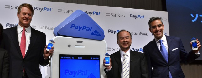 Japan's Internet giant Softbank presiden