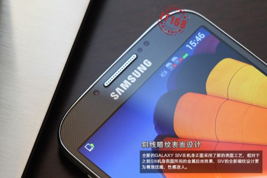 sg4 520x346 Hours before Samsung launches the Galaxy S4, extensive set of leaked images surfaces in China