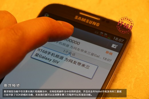 sg9 520x346 Hours before Samsung launches the Galaxy S4, extensive set of leaked images surfaces in China