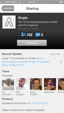 bstartup profile 220x390  Angie: An AngelList iOS app with full messaging features