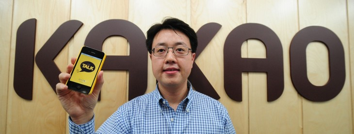 Chat App Company Kakao is Merging with Korean Web Firm Daum