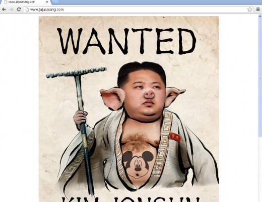 kim jong un 520x402 Anonymous hacks North Korean websites for the second time in two weeks