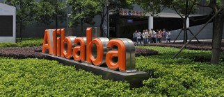 alibaba office sign