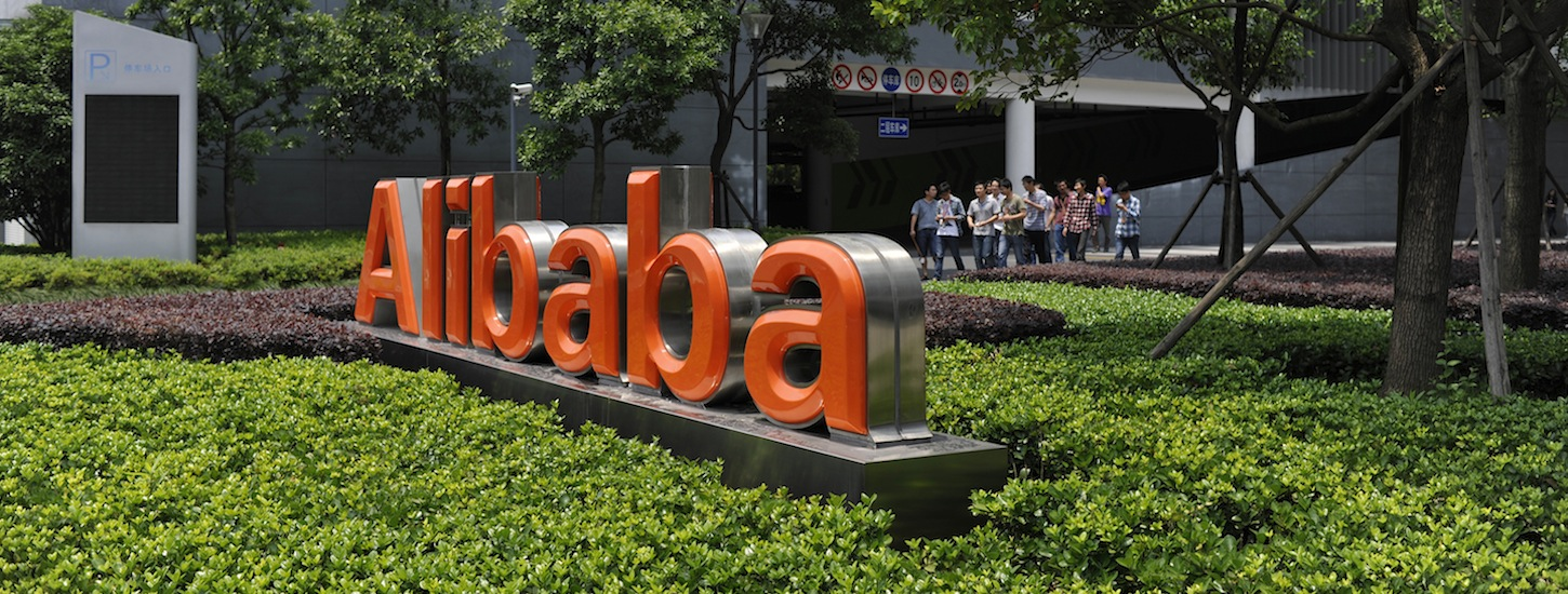 Alibaba Inks Deal for Alipay with Korea's Lotte.com