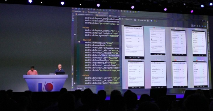 IMG 02242 730x381 Google announces Android Studio: An IDE built just for Android developers
