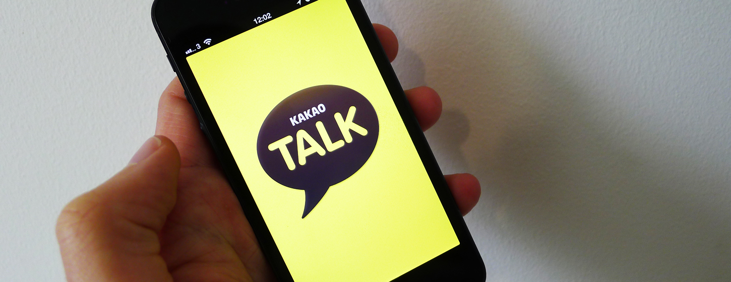 Kakao Talk Brings Free Calls to its PC App