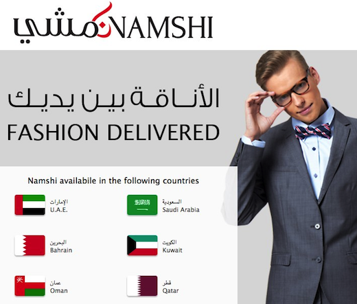 Online Fashion Shopping Shoes Clothing Dresses Namshi UAE Rocket Internet backed Namshi lands $13m to grow its online fashion store for the Middle East