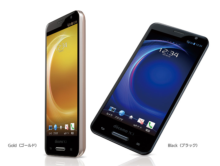 "Screen Shot 2013 05 15 at 09.39.52 Panasonic unveils the ELUGA P 03E in Japan, a 4.7"" 1080p Android smartphone with air gestures"