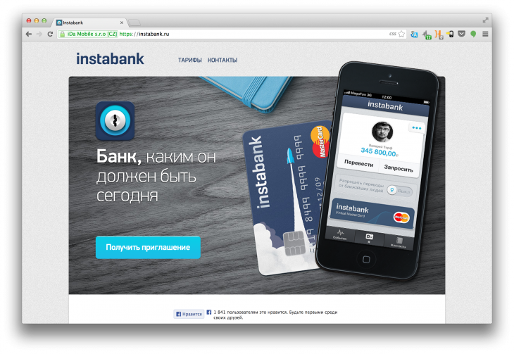 Screen Shot 2013 05 18 at 15.32.22 730x503 Russia gets its first taste of mobile social banking, thanks to Instabank