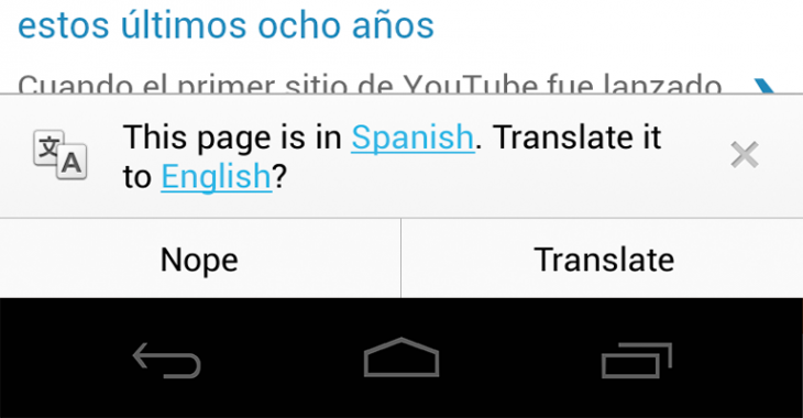 chrome_translate_android