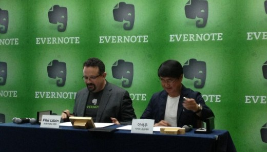 evernote kakao1 520x297 Evernote moves on to mobile messaging apps after inking a deal with Koreas Kakao Talk