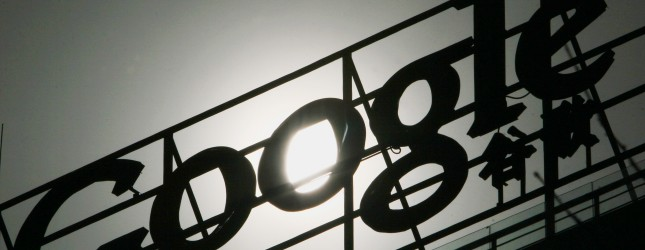 (FILES) The Google logo on the rooftop o