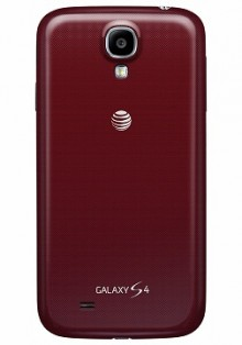 image   back   red gs4 201305220757021 220x314 Samsung Galaxy S4 in Aurora Red to launch exclusively with AT&T on June 14, pre orders open May 24