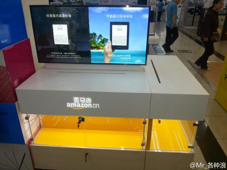 weibo screenshot 730x547 Amazon sets prices for Kindle devices in China ahead of June 7 launch: Report