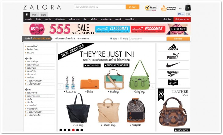 zalora 730x442 Zalora MD on building a billion dollar business in Southeast Asia, copycats and profitability by 2015