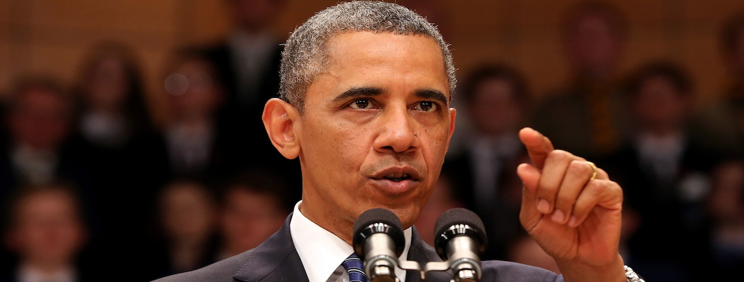 Obama Reportedly Calling for End to NSA's Bulk Call Data Collection