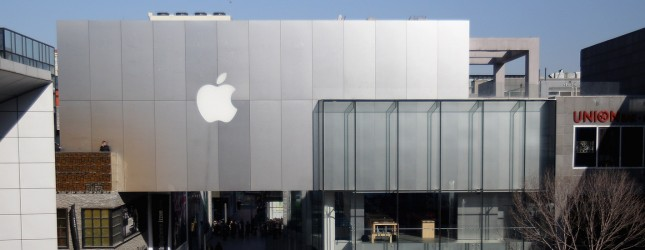 apple-china-645×250