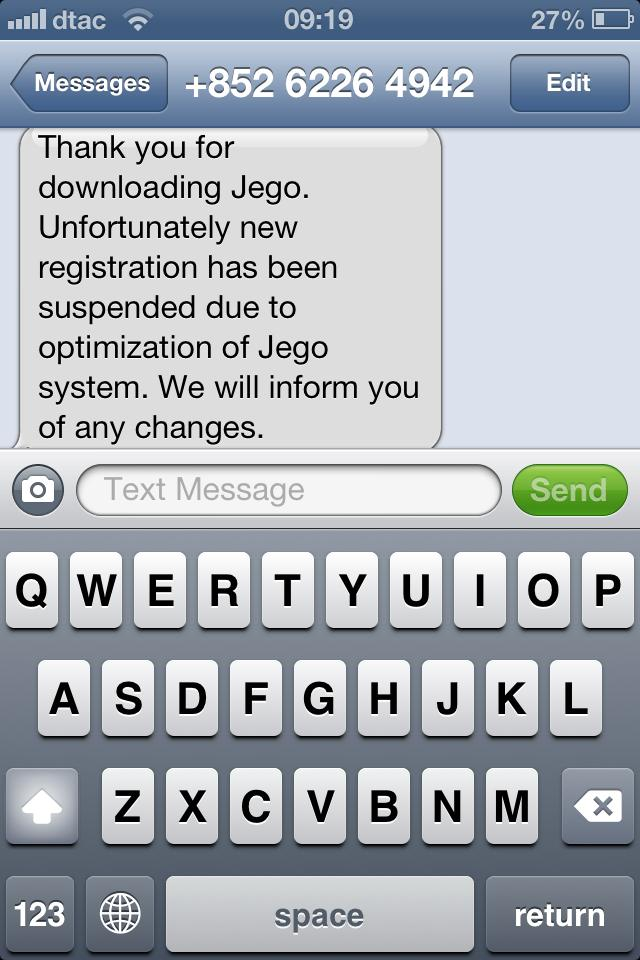 cdv photo 0012 China Mobile suspends registrations for its Skype competitor Jego, less than a month after its launch