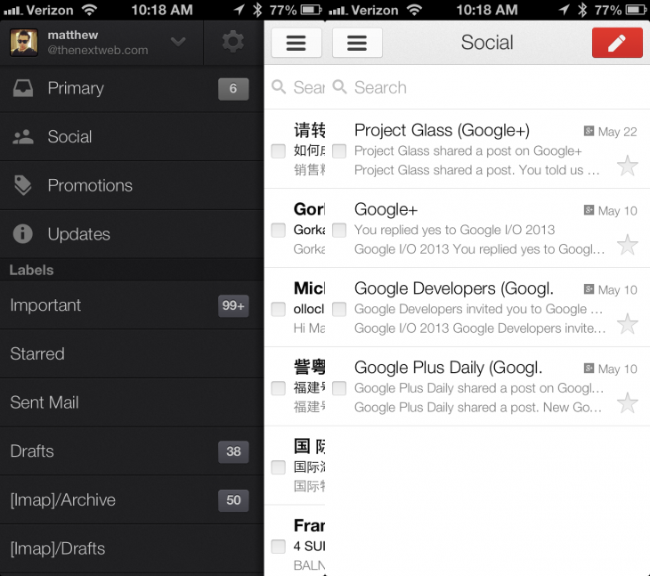gmail ios categories 730x647 Gmail for iOS gets support for the new inbox with categories, improved notifications, and more