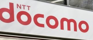 NTT DoCoMo Logo