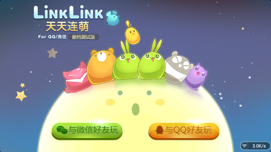 WeChat LinkLink Tencent starts testing games on Weixin, raising possibility of full rollout to its nearly 400m users