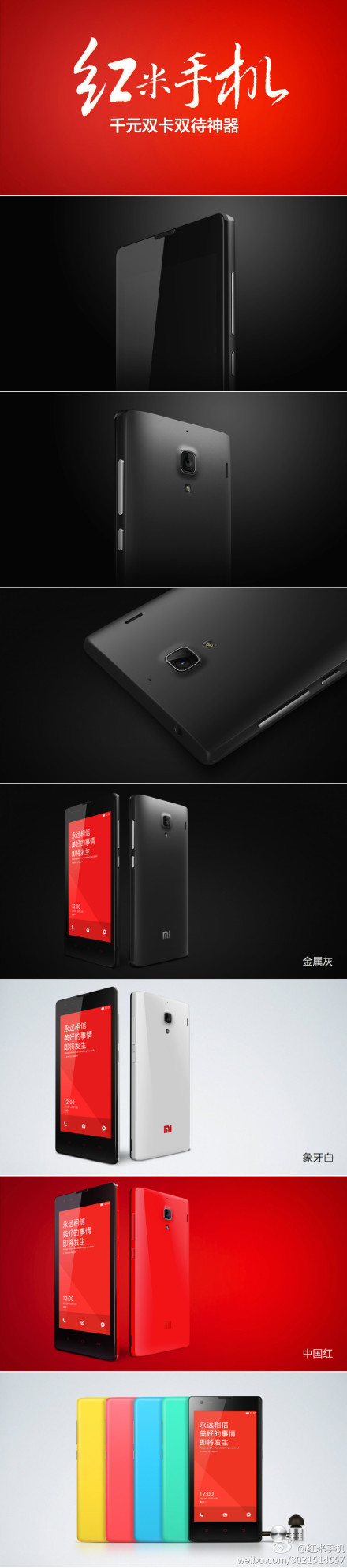 Xiaomi Red Rice Chinas Xiaomi unveils its lowest priced phone yet, the $130 Red Rice