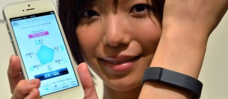 JAPAN-TELECOM-SOFTBANK-HEALTH