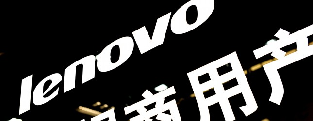 The logo of Lenovo is displayed at a com