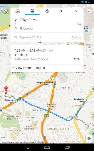 maps2 Google Maps update rolling out to Android devices, brings navigation and discovery improvements