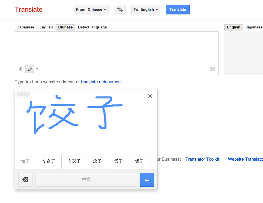 Google Translate Now Supports Handwriting Input in 45 Languages