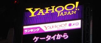 yahoo jp1