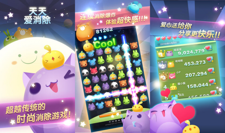 TianTian 730x431 Tencent releases first iOS game for WeChat, paving way to monetize the popular chat app