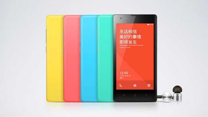 Xiaomi phone 2 730x410 Heres why you should care about rising Chinese smartphone firm Xiaomi