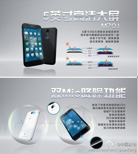 cm phone China Mobile announces its first own branded smartphones, including an LTE model for $210