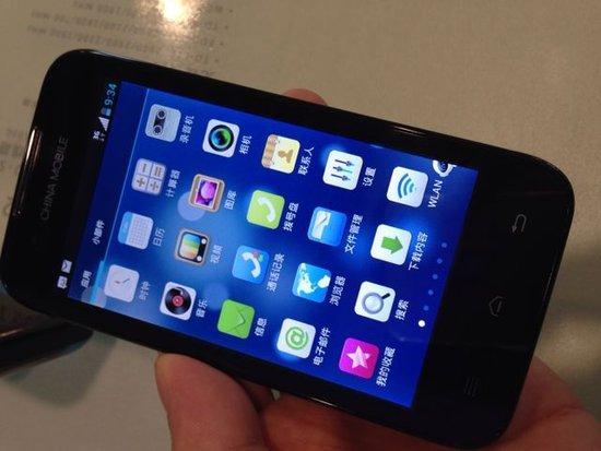 cm phone2