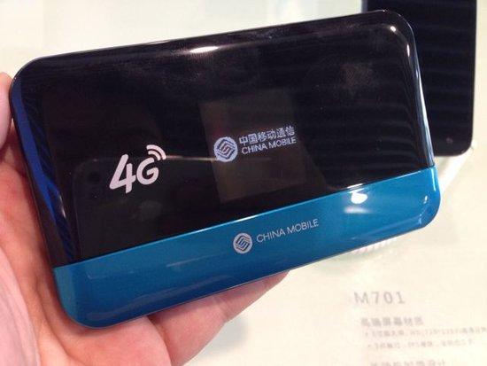 cm phone3