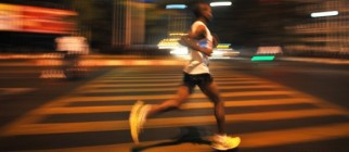 runner-645×250