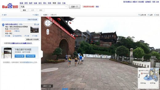 total view 3 520x292 Baidu launches Total View, a Chinese version of Google Street View